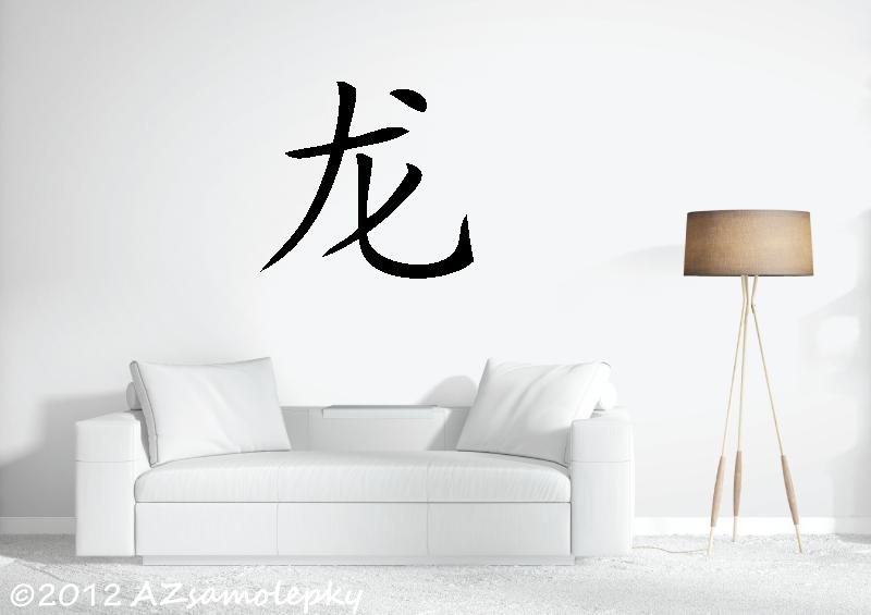 HOROSKOP samolepky na zeď - Čínské znamení zvěrokruhu - Drak