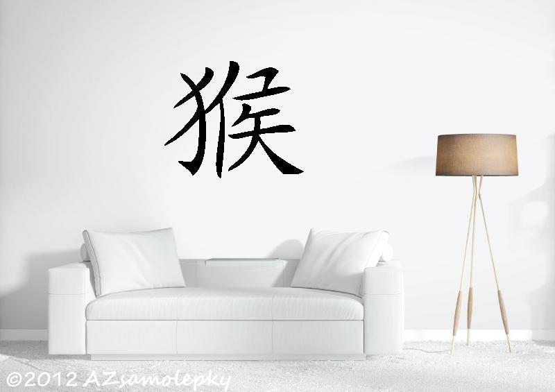 HOROSKOP samolepky na zeď - Čínské znamení zvěrokruhu - Opice