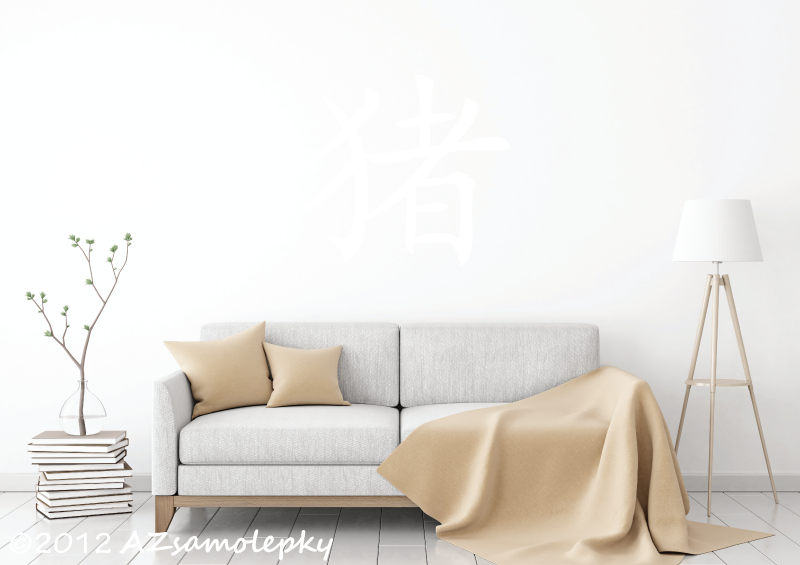 HOROSKOP samolepky na zeď - Čínské znamení zvěrokruhu - Vepř