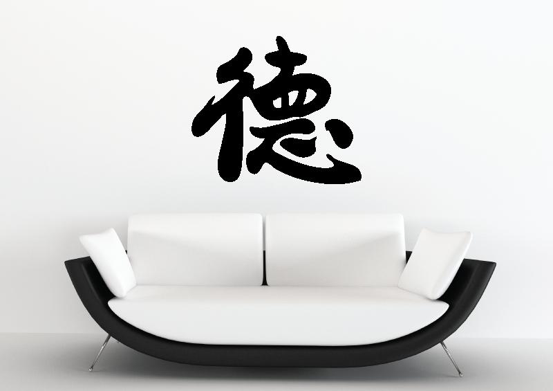 NÁPISY, CITÁTY, TEXTY a ZNAKY - Čínský znak - Síla