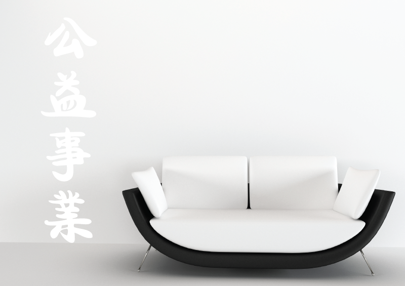 NÁPISY, CITÁTY, TEXTY a ZNAKY - Čínský znak - Štěstí