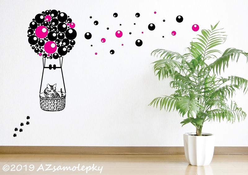 DĚTSKÉ samolepky na zeď - Dětské samolepky na zeď - Kotě v balónu