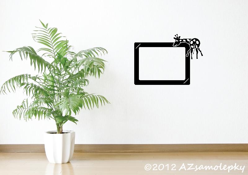 Samolepicí FOTOrámečky - Samolepky na zeď - Fotorámeček Žirafa