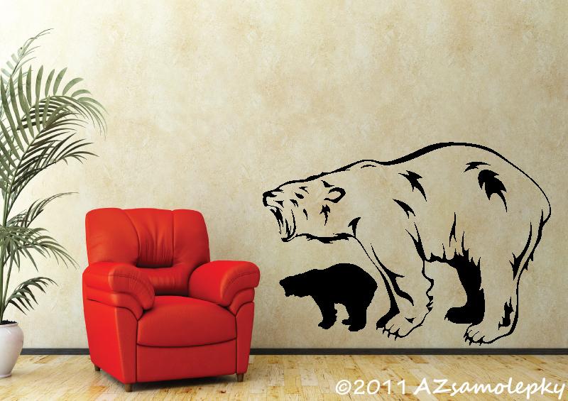 ZVÍŘATA - samolepky na zeď - Samolepky na zeď - Lední medvěd