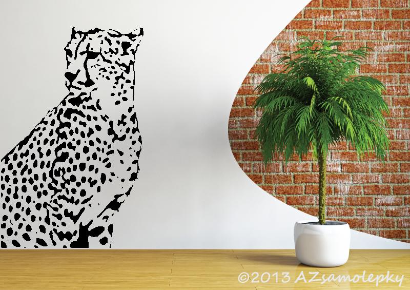ZVÍŘATA - samolepky na zeď - Samolepky na zeď - Sedící gepard