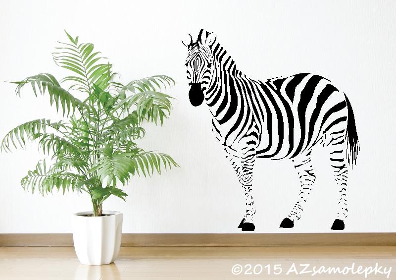ZVÍŘATA - samolepky na zeď - Samolepky na zeď - Zebra