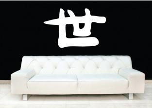 Čínský znak - Život