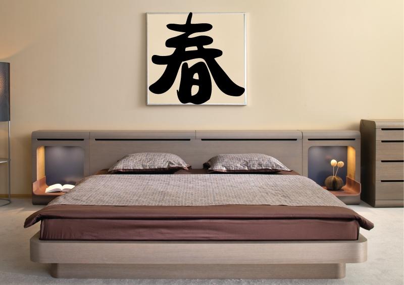 Čínský znak - Láska
