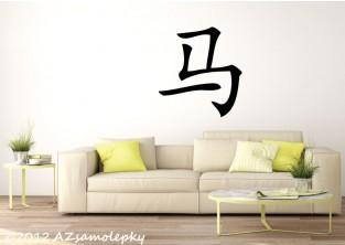 Čínské znamení zvěrokruhu - Kůň