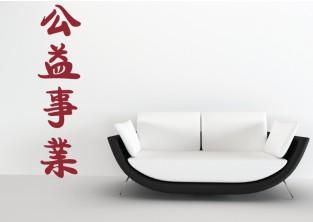 Čínský znak - Štěstí